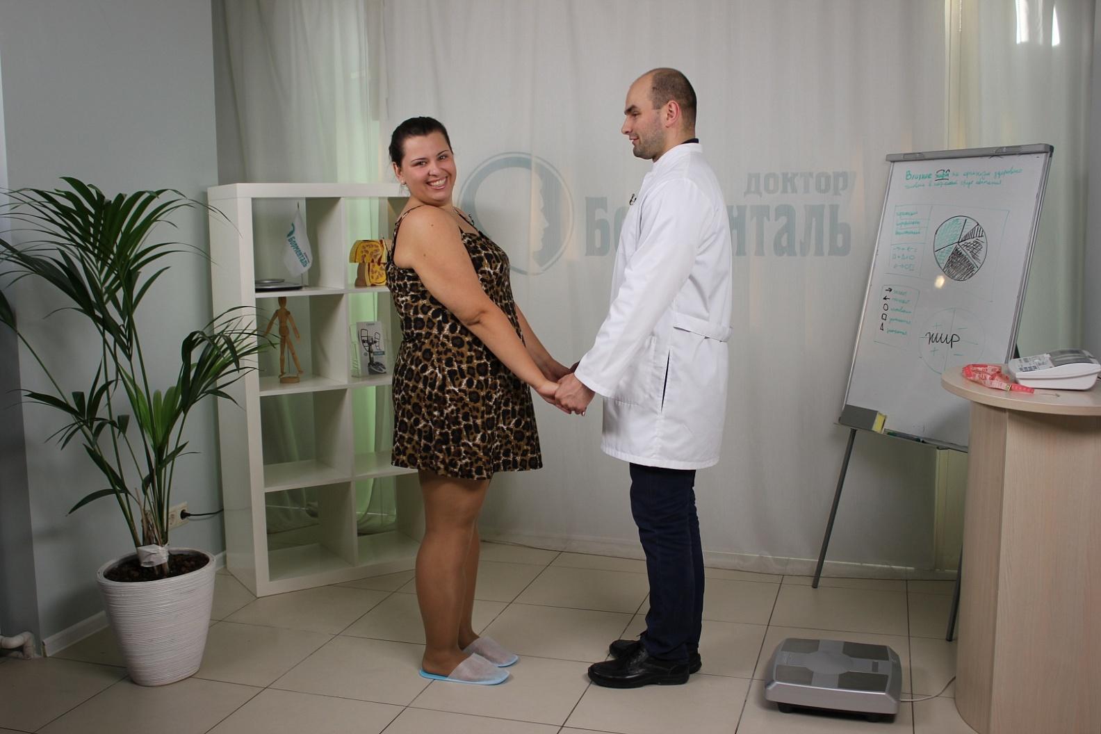 Медицинские Центры Для Похудения.